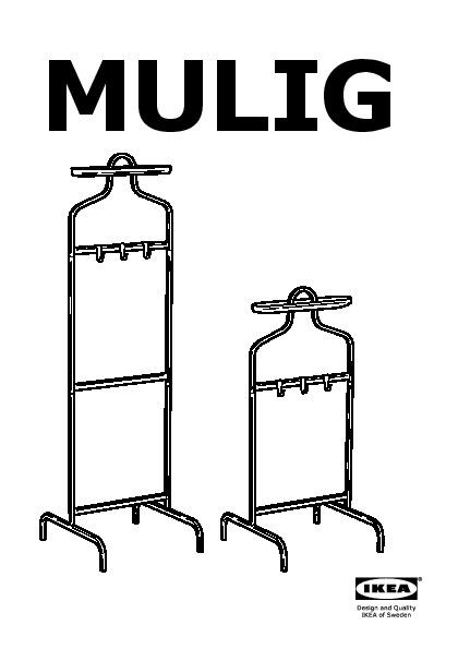 Mulig Valet De Nuit Noir Ikea Canada French Ikeapedia
