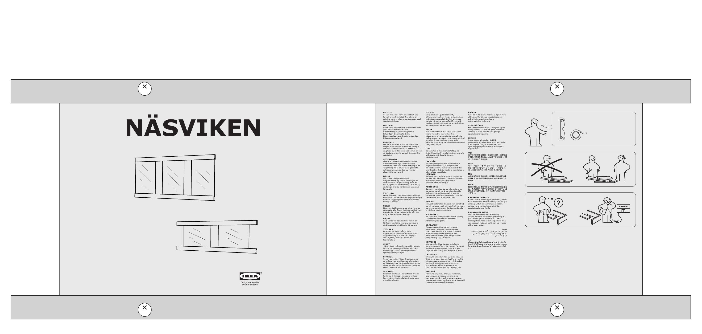NÄSVIKEN Frame for 3 pictures white (IKEA United Kingdom) - IKEAPEDIA