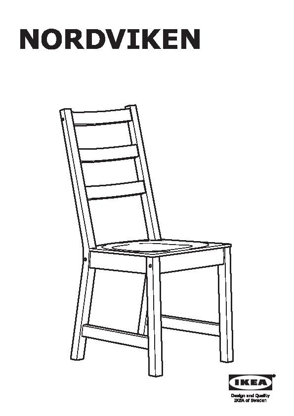 NORDVIKEN chaise