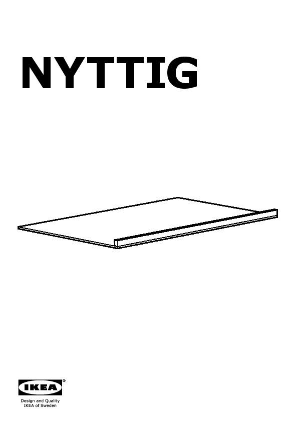 Nyttig s parateur table de cuisson ikea france ikeapedia - Table de cuisson ikea ...