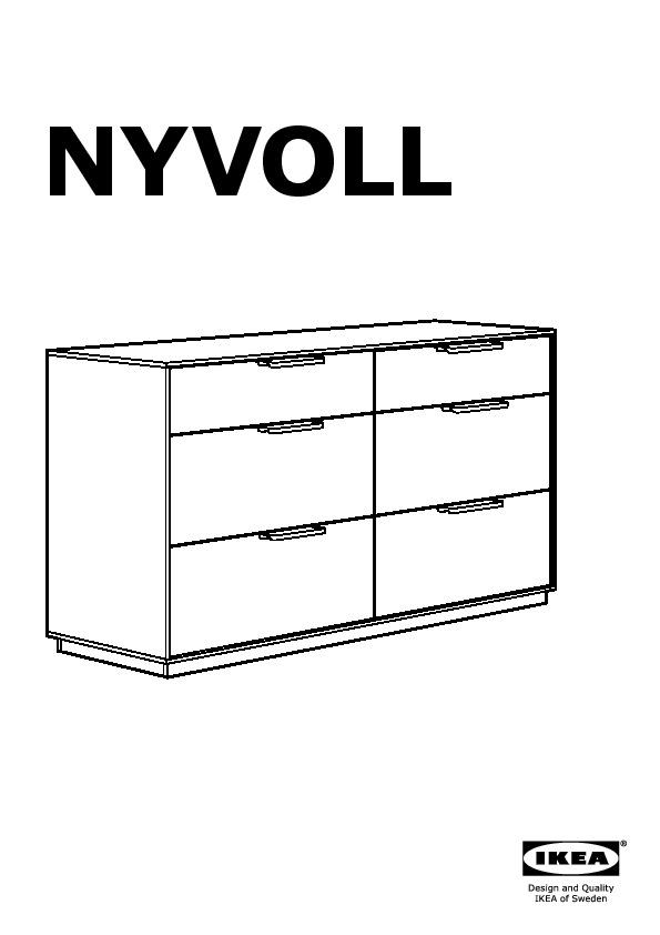 nyvoll commode 6 tiroirs gris clair blanc ikea france ikeapedia. Black Bedroom Furniture Sets. Home Design Ideas