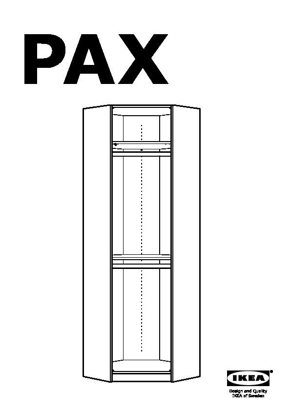 Pax Ballstad Guardaroba Angolare.Pax Guardaroba Angolare Marrone Nero Hurdal Marrone Chiaro Ikea