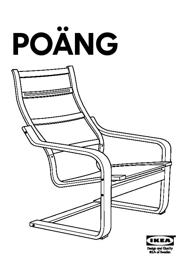 Ikea Poang Draaifauteuil.Poang Structure Fauteuil Ikea France Ikeapedia