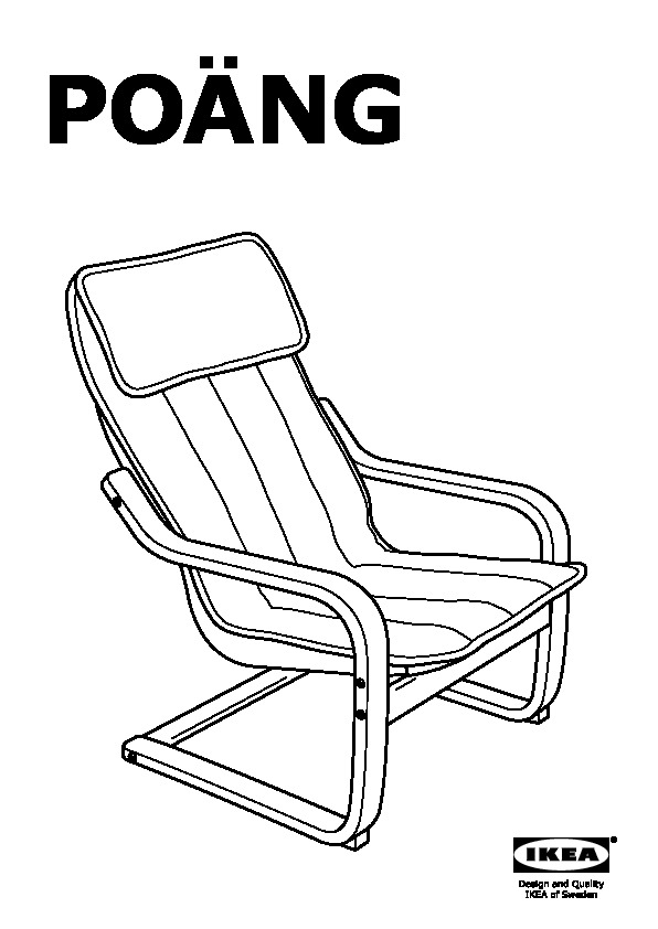 Wondrous Poang Childrens Armchair Birch Veneer Almas Green Ikea Spiritservingveterans Wood Chair Design Ideas Spiritservingveteransorg
