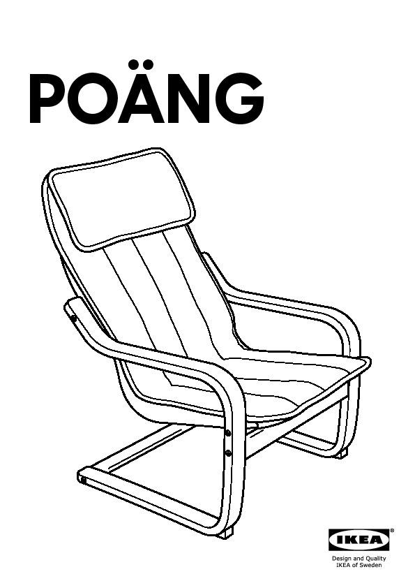 po ng fauteuil enfant plaqu bouleau alm s vert ikea france ikeapedia. Black Bedroom Furniture Sets. Home Design Ideas