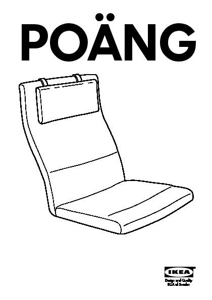 Po ng coussin fauteuil dala cru ikea france ikeapedia - Coussin fauteuil poang ...