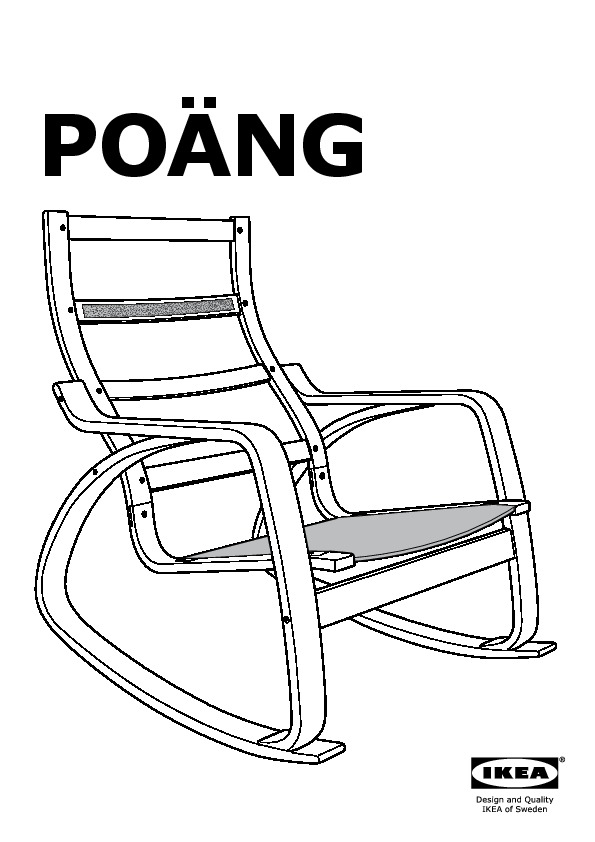 Tremendous Poang Rocking Chair Frame Ikea United States Ikeapedia Spiritservingveterans Wood Chair Design Ideas Spiritservingveteransorg