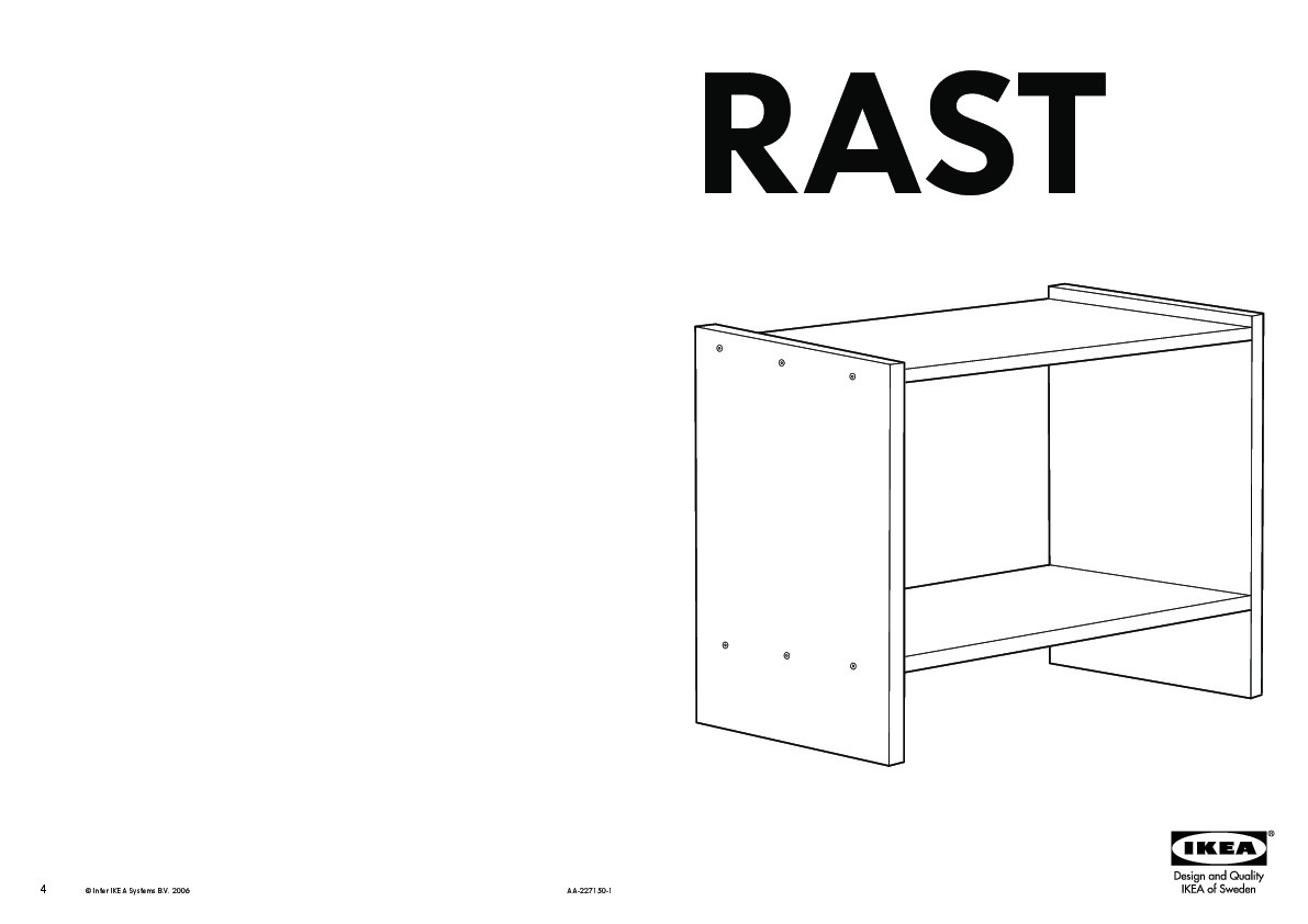 Ikea Table De Nuit rast table chevet pin (ikea france) - ikeapedia