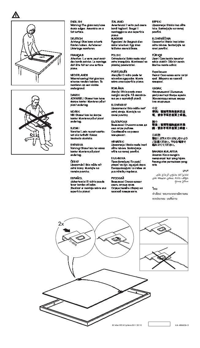 RIBBA Frame medium brown (IKEA Canada (English)) - IKEAPEDIA