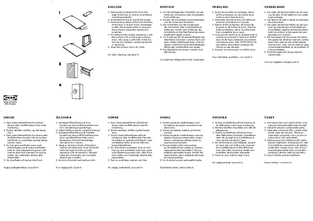 Altezza Cucina Ikea ringhult anta lucido bianco (ikea italy) - ikeapedia