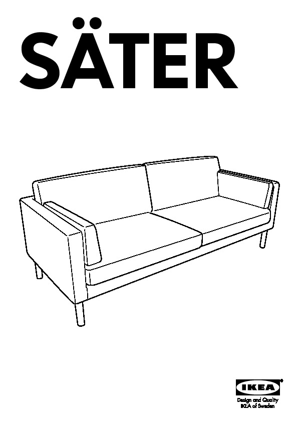 S ter 2 5 seat sofa fr sig dark brown ikea united states for Sater com