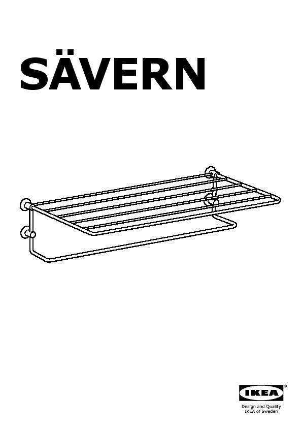 Sävern Porte Serviettesétagère Chromé Ikea France Ikeapedia