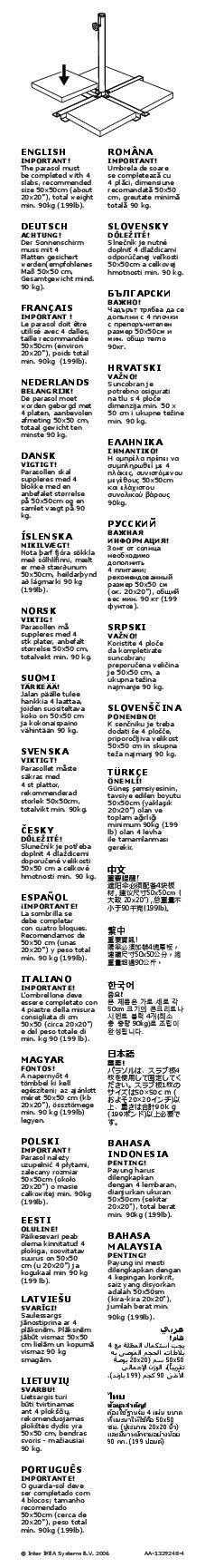Seglar parasol d port beige ikea france ikeapedia - Parasol deporte ikea ...