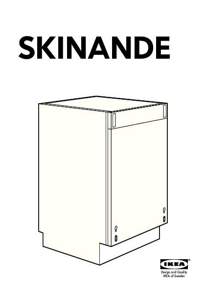 Skinande lave vaisselle encastrable gris ikea france ikeapedia - Montage porte frigo encastrable ikea ...