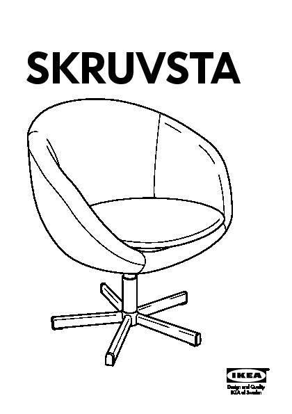 Ikea Skruvsta Draaifauteuil.Skruvsta Fauteuil Pivotant Alme Noir Ikea France Ikeapedia