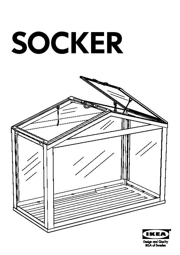 bianco IKEA SOCKER Serra