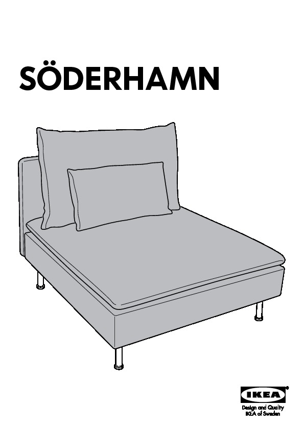 s derhamn housse chauffeuse 1 place ten gris clair ikea france ikeapedia. Black Bedroom Furniture Sets. Home Design Ideas