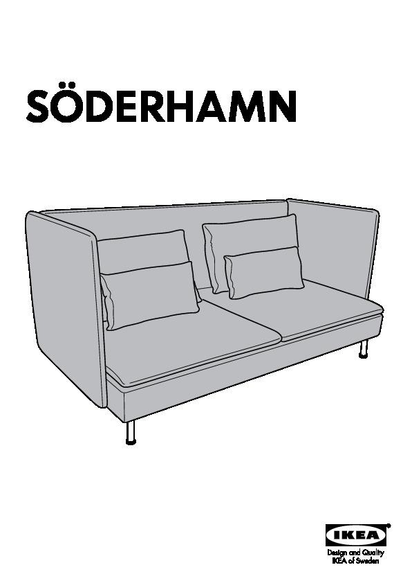 s derhamn canap 3 places dossier haut samsta gris fonc. Black Bedroom Furniture Sets. Home Design Ideas