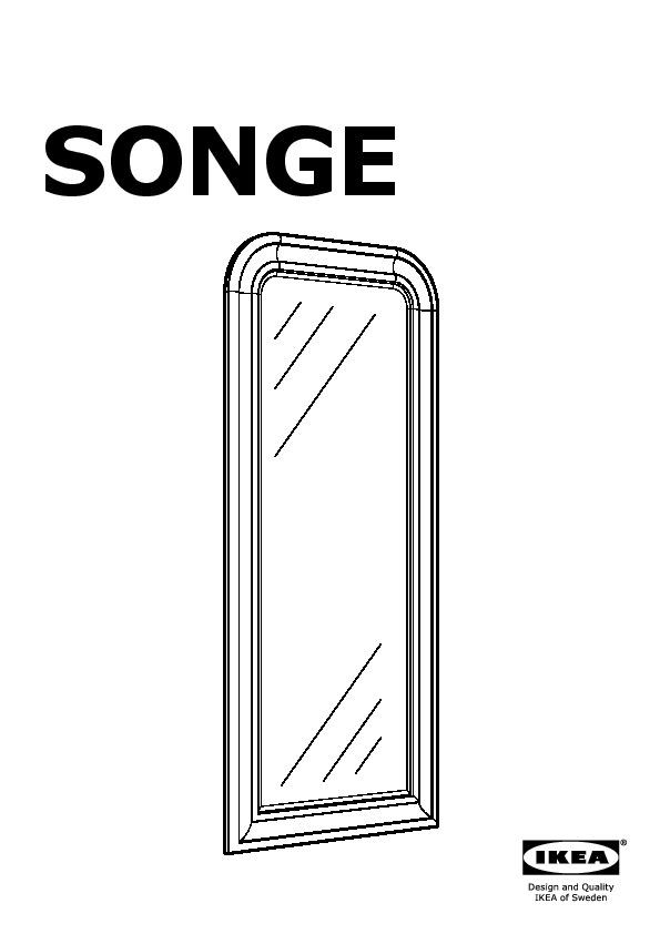 Songe Miroir Couleur Argent Ikea France Ikeapedia
