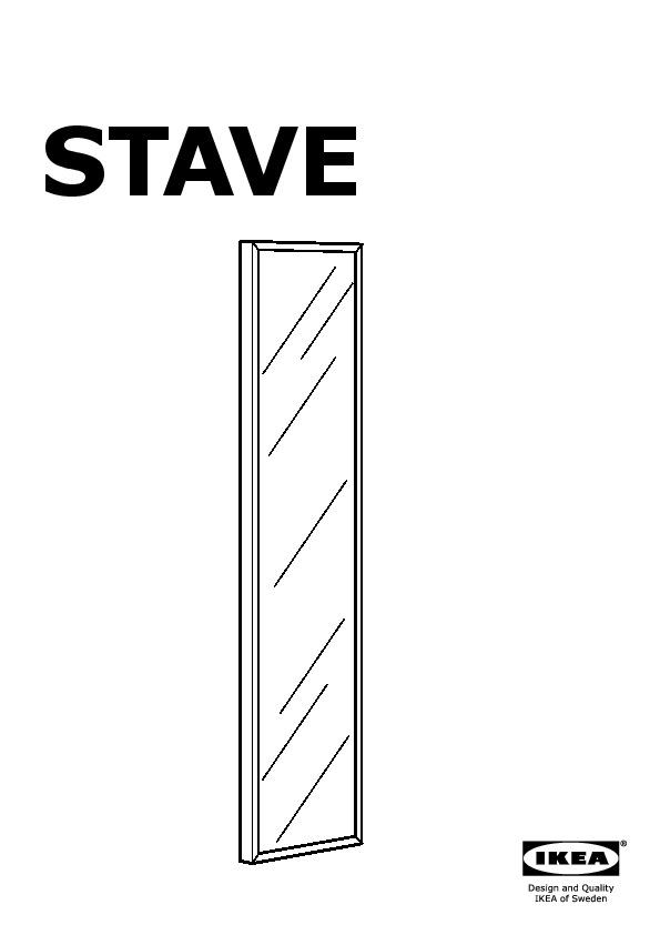 Stave Miroir Chêne Ikea France Ikeapedia