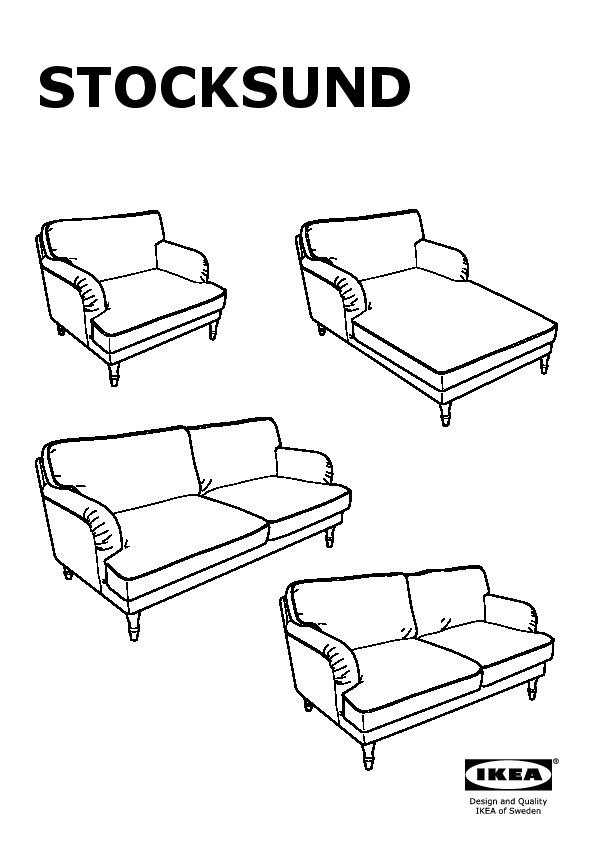 stocksund chaise lounge