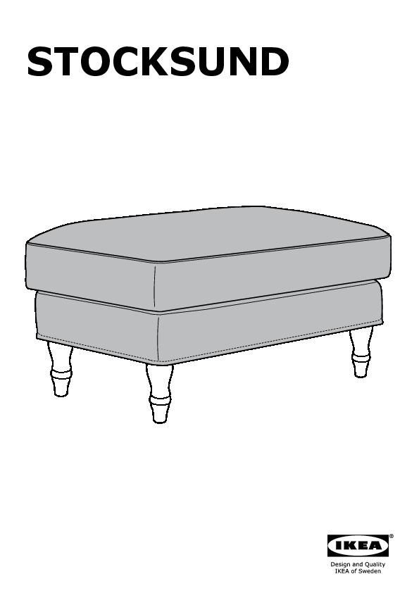 stocksund repose pieds ljungen beige brun clair bois ikea france ikeapedia. Black Bedroom Furniture Sets. Home Design Ideas