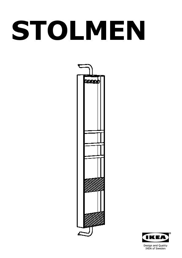 Stolmen 2 sezioni bianco ikea italy ikeapedia for Stolmen cassettiera