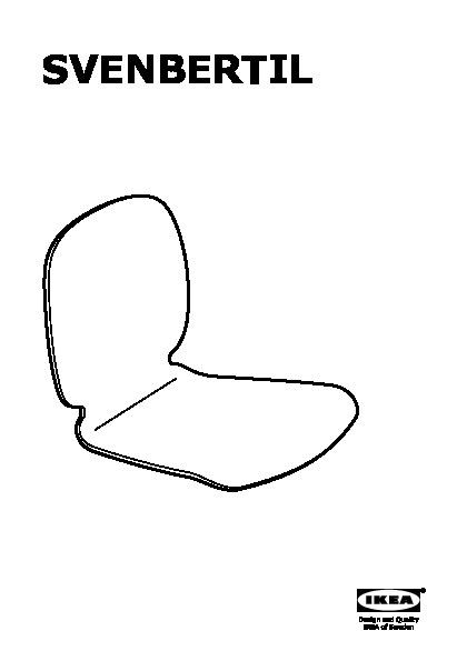 SVENBERTIL Coque chaise