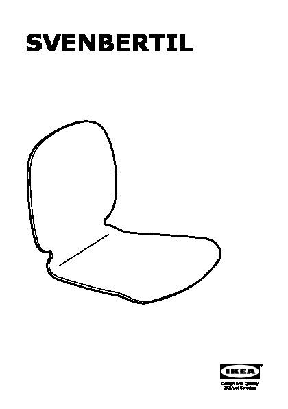 SVENBERTIL Seat shell