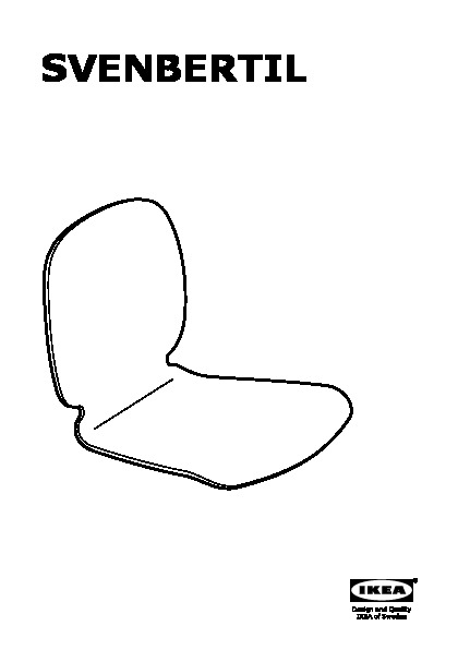 SVENBERTIL sedile