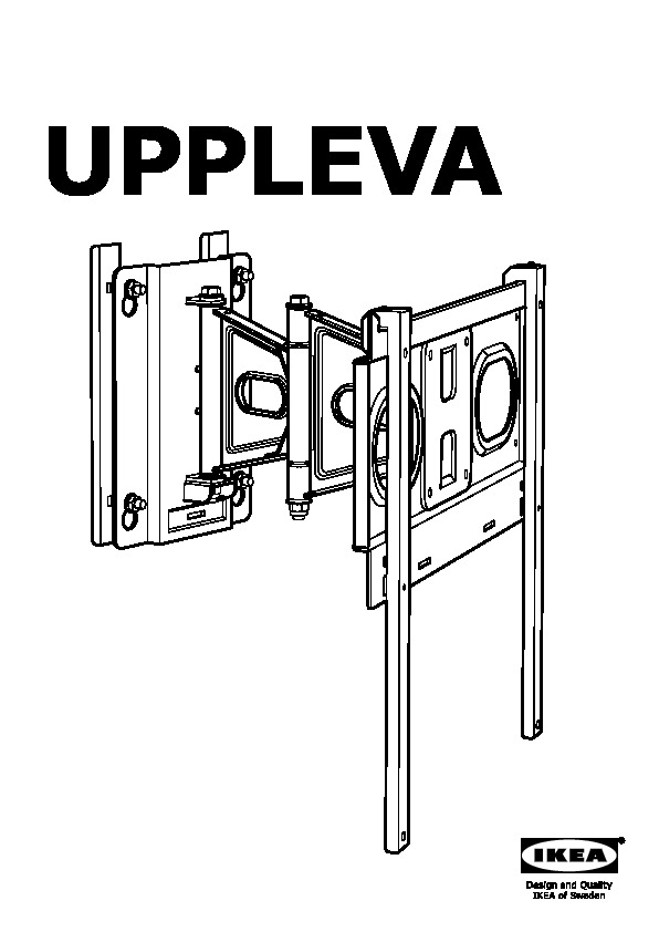 uppleva support tv pour best ikea france ikeapedia. Black Bedroom Furniture Sets. Home Design Ideas