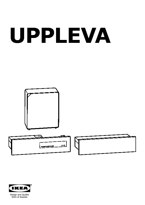 uppleva syst me audio vid o 2 1 pour best gris clair ikea france ikeapedia. Black Bedroom Furniture Sets. Home Design Ideas