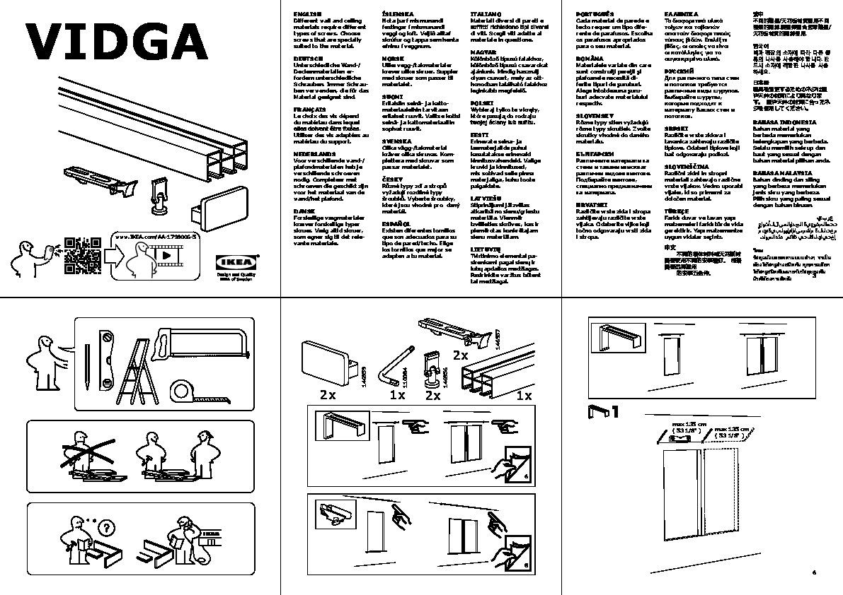 Support Tringle Rideau Ikea vidga set rail triple et tringle blanc (ikea france) - ikeapedia