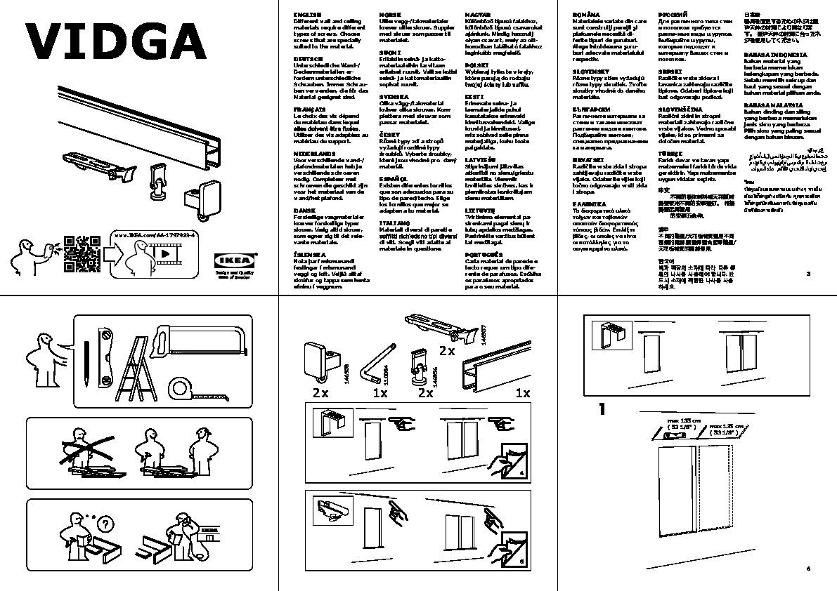 Support Tringle Rideau Ikea vidga ensemble d'angle blanc (ikea canada (french)) - ikeapedia