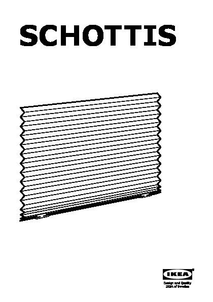 vinter 2016 store pliss gris ikea france ikeapedia. Black Bedroom Furniture Sets. Home Design Ideas