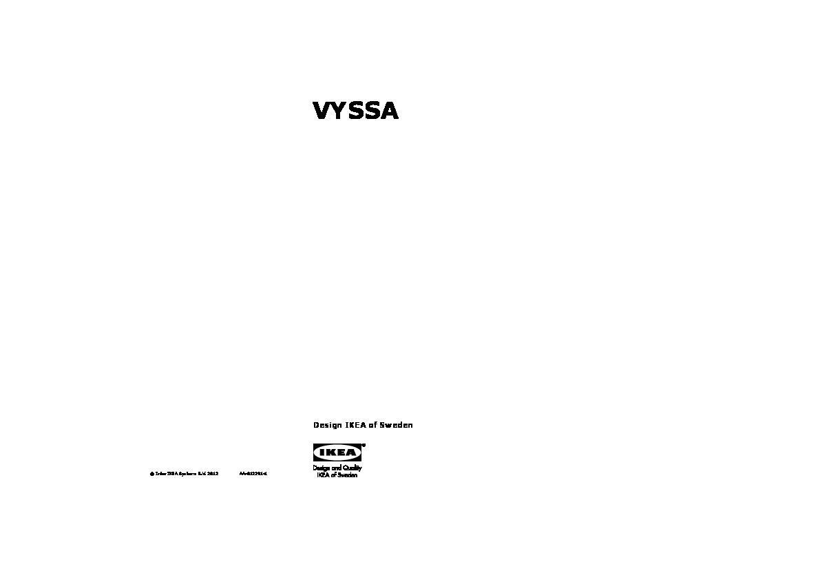 Vyssa Snosa Matelas Pour Lit Extensible Blanc Ikea France Ikeapedia